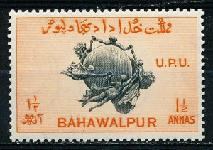 Bahawalpur #28 Single MNH