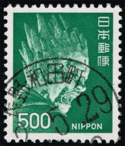 Japan #1085 Bazara-Taisho; Used