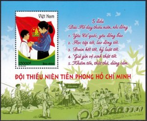 VIETNAM 2021 SCOUTS YOUNG PIONEER'S SCOUTISM PFADFINDER [#2105]