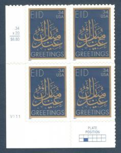 3532 EID Greetings Plate Block Mint/nh Free Shipping