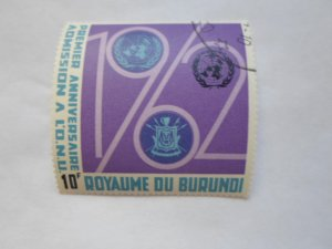 REP. BURUNDI STAMP CTO MINT NOT HINGED # 13