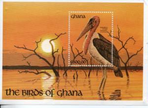 Ghana 1346 MNH .