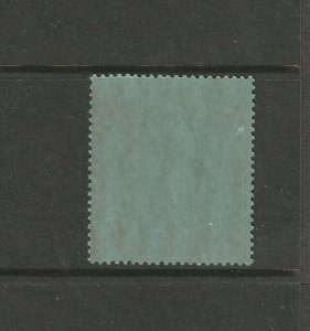 Nyasaland 1938/44 GV1 Defs 2/6 UM/MNH SG 140