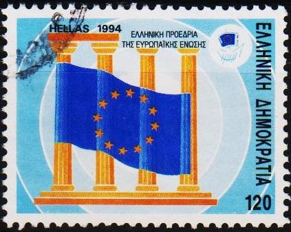 Greece. 1994 120d S.G.1954  Fine Used