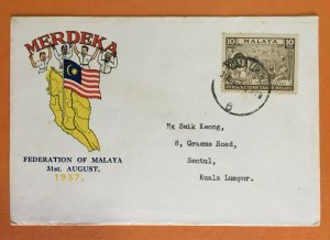 MALAYA FEDERATION 1957 INDEPENDENCE DAY FDC cancelled in Kuala Lumpur M3314