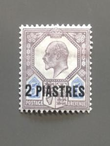 British Offices in Turkish Empire 14 F-VF MH - Scott $32.50