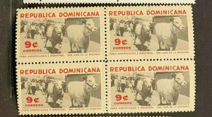DOMINICAN REPUBLIC, STAMPS, MNH #ENEROA3