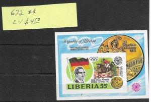 Liberia #622 MNH - Sourvenir Sheet - CAT VALUE $4.50