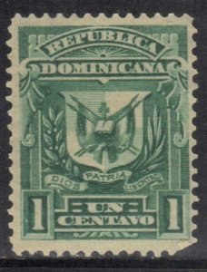DOMINICA REPUBLIC SC# 1   MNH  1885-91  SEE SCAN