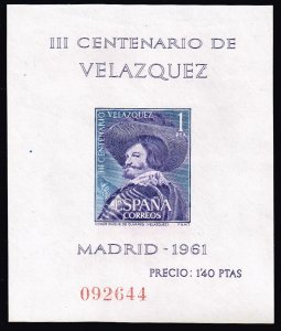 SPAIN STAMP 1961 300th Anniversary of the Death of Diego Rodriguez MNH  14 PTAS