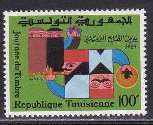 Tunisia # 524, Stamp Day, Mint NH