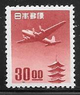 Japan C17 mint hinged 2017 SCV $20.00 - 10908