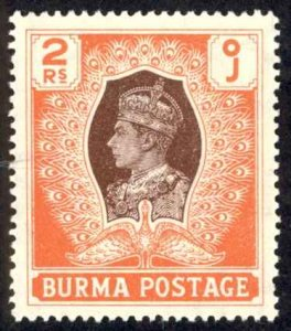 Burma Sc# 63 MH 1946 2r King George VI