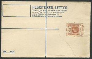 MAURITIUS GVI 12c registered envelope unused...............................56518