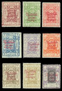 SAUDI ARABIA 1925 Jedda Issues - Sherif of Mecca - RED OVPT Sc# L98-L107 mint MH