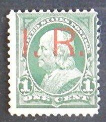 USA, 1898, Benjamin Franklin «IR», (2109-Т)