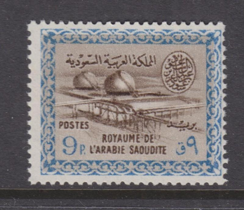 SAUDI ARABIA, 1963 Gas Oil Plant, watermarked, 9p.  Brown & Bright Blue, mnh.