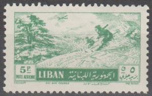 Lebanon #C200  MNH F-VF  (ST2317)