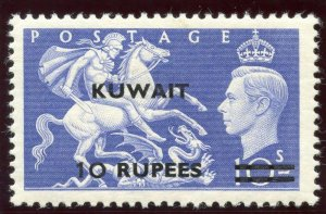 Kuwait 1951 KGVI 10r on 10s ultramarine (Surch Type I) MLH. SG 92. Sc 101.