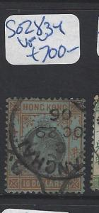 HONG KONG CHINA TREATY PORTS (PP1006B) SHANGHAI KE $10.00 SGZ834 INDEX C CDS VFU