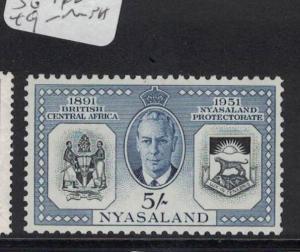Nyasaland KGVI 5/- SG 170 MNH (1dto)