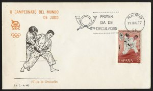 wc074 Spain 1977 World Judo Championship FDC first day cover
