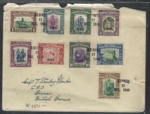 NORTH BORNEO COVER (P0804B) 1945 BRUNEI DEC 17, 1945 LINOTYPE CANCEL LOCAL 9 STA