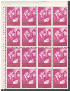 COLLECTION LOT # S42 MAHRA SW#20 1 SHEET OF 20 FOLDED 1967 CV+$12