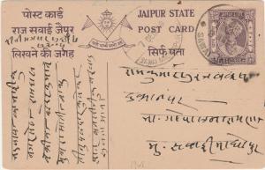 JAIPUR 1948 RAJA 1/2A POSTCARD