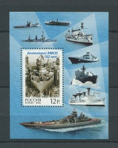 Russia MNH S/S 6974 150 Years Of Baltic Ship Factory 2006