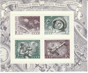 Stamp Russia USSR SC 3844 Sheet 1971 Spacecraft Gagarin Cosmonauts Space MNH