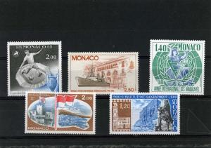 MONACO 1981 Sc#1280-1284 SET OF 5 STAMPS MNH