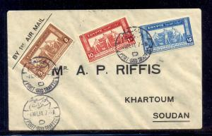 EGYPT- 1931 First flight from Egypt to Sudan Cover