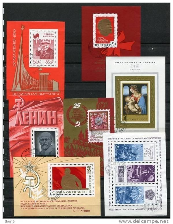Russia 1970  7 Souvenir  Sheets  Mi Blocks  61-7  Used Some First Day Cancel