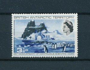 [102946] British Antarctic Territory 1970 Birds vögel penguins From set MNH