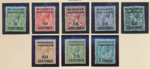 Great Britain, Offices In Morocco Stamps Scott #411 To 418, Mint Hinged - Fre...