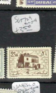 LEBANON  (PP0106BB)  POSTAGE DUE  SG T729     MNH
