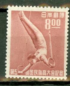 Japan 505 mint CV $35