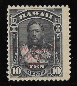 HAWAII Scott #61 Mint 10c Red O/P 2016 CV $14.00