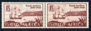 South Africa SG127 1949 1 1/2d Variety Extended rigging m/m
