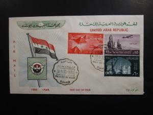 UAR Egypt 1959 Airmail Series First Day Cover - Z6416