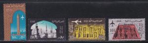 Egypt # C101-104, Views, Short Set, NH, 1/3 Cat.