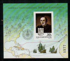 Hungary Scott 3319 Mint NH imperf (Catalog Value $65.00)