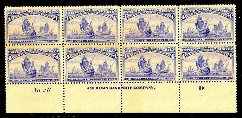 momen: US Stamps #233 Mint OG VF Plate Block of 8
