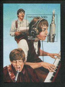 Tanzania Commemorative Souvenir Stamp Sheet - Paul McCartney