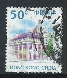 Hong Kong  QEII SG 974 Used