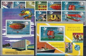 1975 Cambodia UPU, Rockets, Space, Ships, compl. set+2 Sheets VF/MNH! CAT 20$