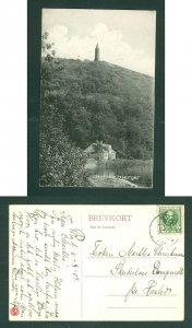 Denmark. Postcard 1909. Ry . Himmelbjerget  5 Ore. Adr: Skuderløse