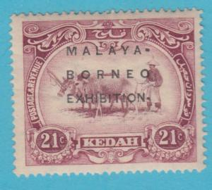 MALAYA - KEDAH 12a  MINT NEVER HINGED OG **  NO FAULTS EXTRA FINE !