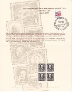 BEP B-194 Souvenir Card COLOPEX, 1995, used w/envelope